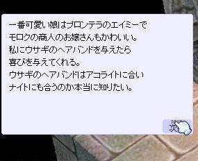 2014-05-31_a.jpg